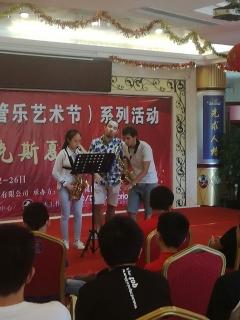 Clases en Festival Shenzhen